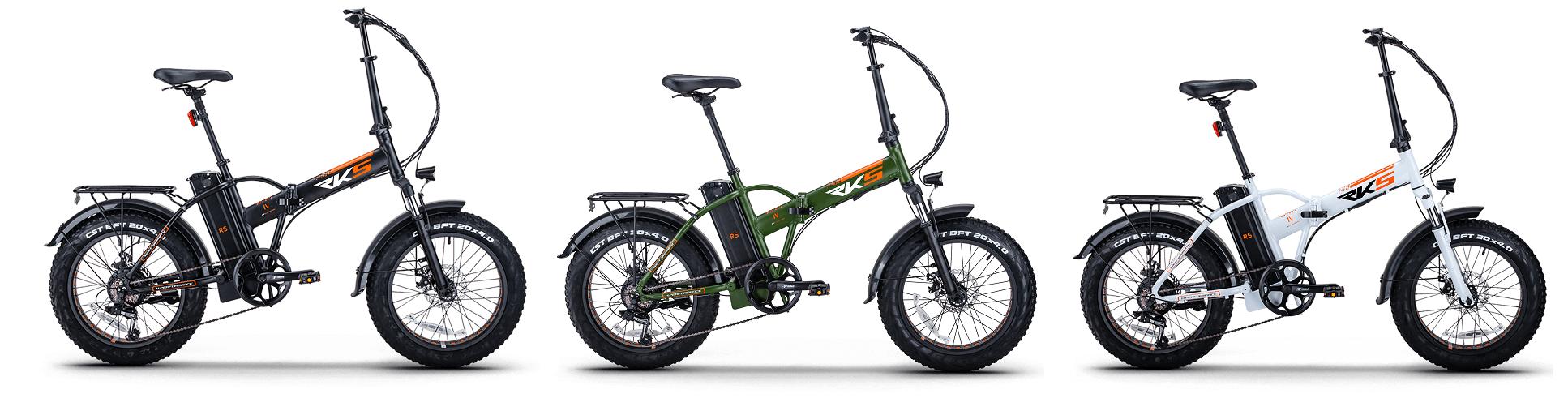 elektricni sklopivi bicikl RKS RS IV (banner)